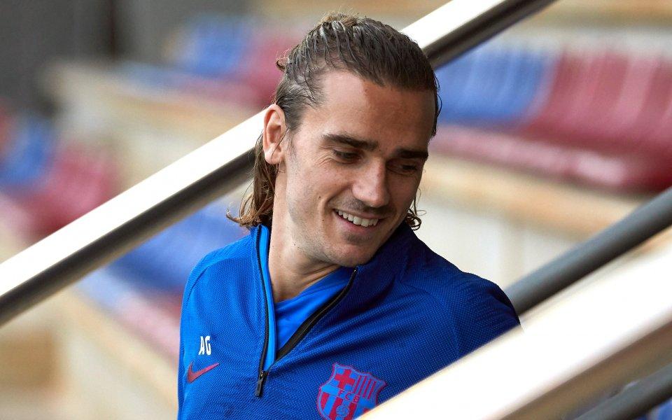 Футболистът на Барселона Антоан Гризман обмисля да напусне клуба, само