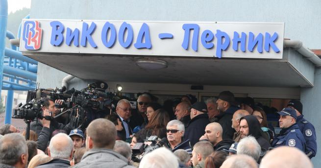 България Перник излиза на протест Недоволните искат среща с министъра