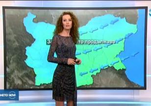 Прогноза за времето (21.11.2019 - централна емисия)