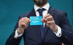 Жребият погали България по път към Евро 2020