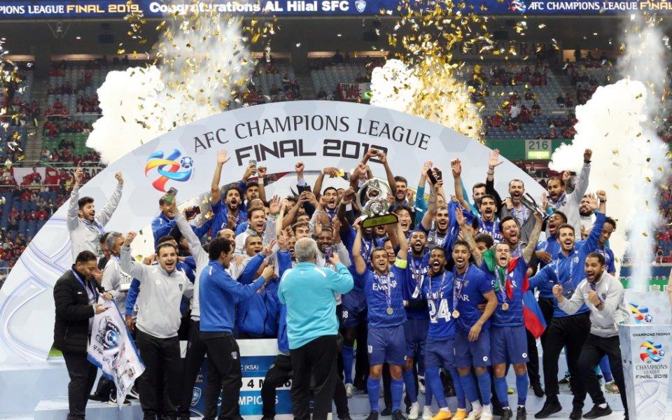 Ал Хилал взе трофея в Азиатската Шампионска лига