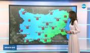 Прогноза за времето (26.11.2019 - обедна емисия)