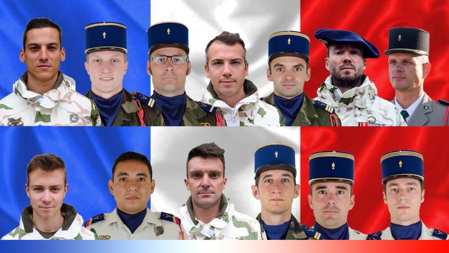 Загиналите френски военнослужещи