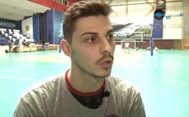 Добромир Димитров: Нивото на волейбола в България се вдига