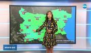 Прогноза за времето (27.11.2019 - обедна емисия)