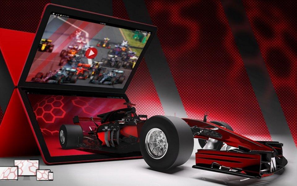 Нова Броудкастинг Груп поднови правата за излъчване на Формула 1 до края на 2021 г