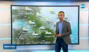 Прогноза за времето (28.11.2019 - обедна емисия)