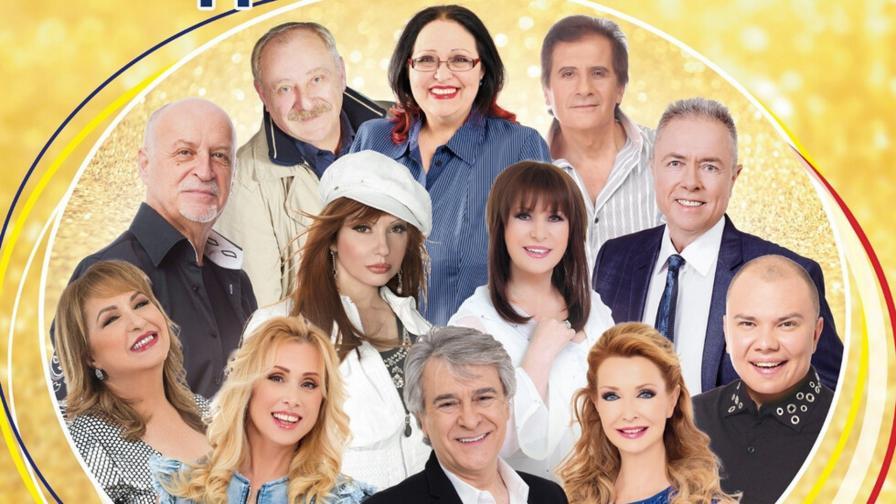 <p>Концерт събира любими български изпълнители</p>