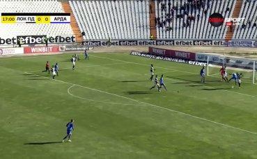 Локомотив Пд - Арда 0:0 /първо полувреме/