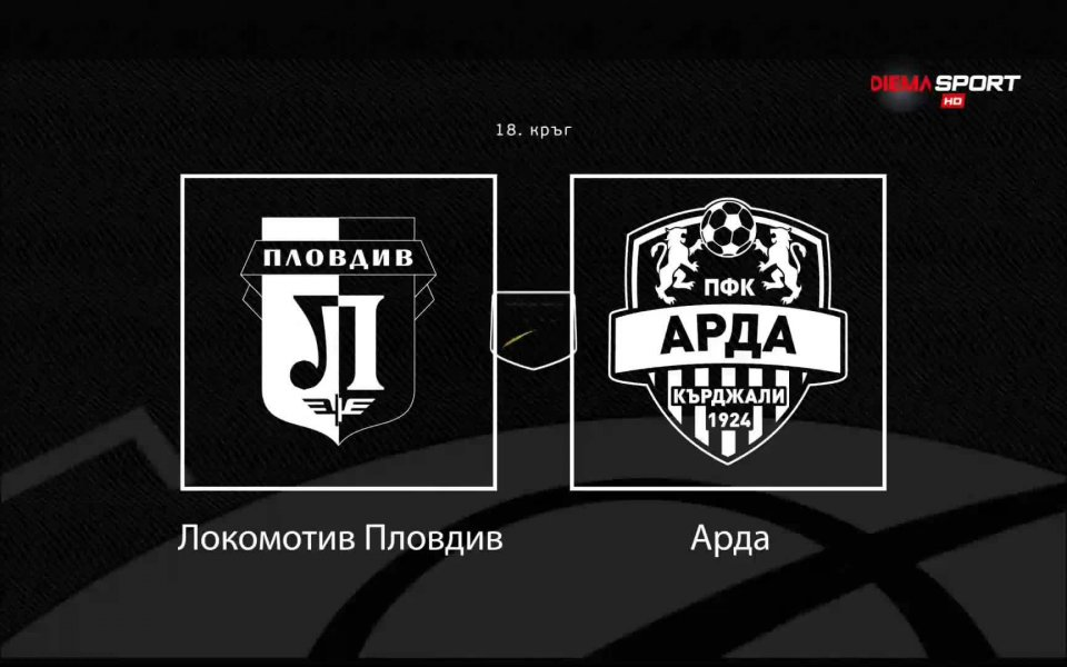 Попаденията в поредния кръг от българското първенство успяха да впечатлят