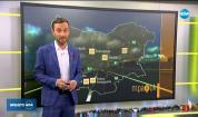 Прогноза за времето (03.12.2019 - сутрешна)
