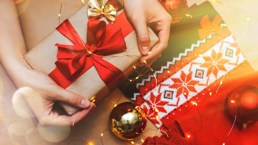 10 идеи за подаръци, които да вземете и за...