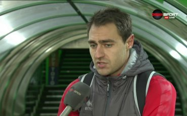 Васил Шопов: Другите отбори трябва да гледат на нас като сериозен противник