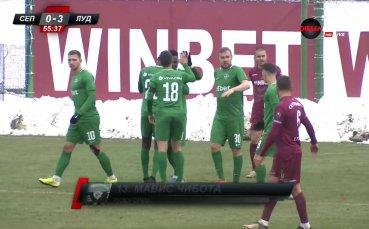 Дузпа, Чибота - гол за Лудогорец срещу Септември