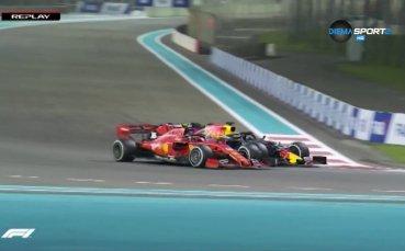 Как Лудия Макс се пребори за второто място в Абу Даби?