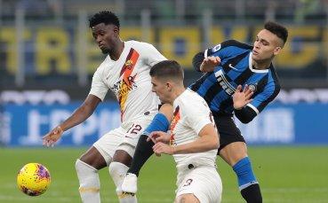 Интер и Рома се обезличиха в трудно за гледане дерби