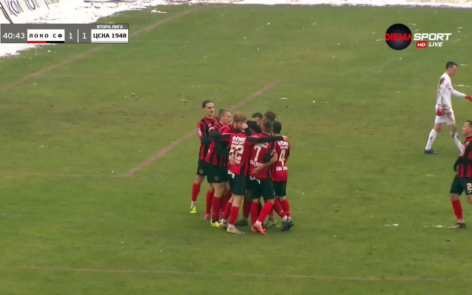 Локомотив Сф - ЦСКА 1948 1:1 /първо полувреме/ 17-и кръг,
