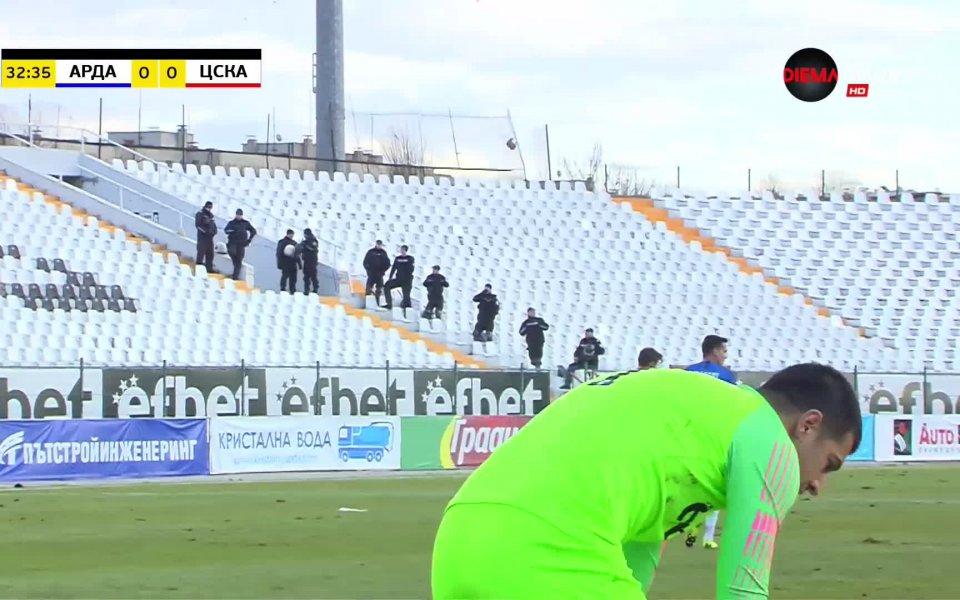 Отборите на Арда и ЦСКА се оттеглиха на почивката при