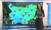 Прогноза за времето (08.12.2019 - централна емисия)