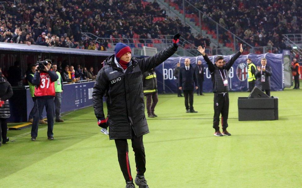 Брутална фенска изцепка беляза мача Болоня - Милан (2:3) от