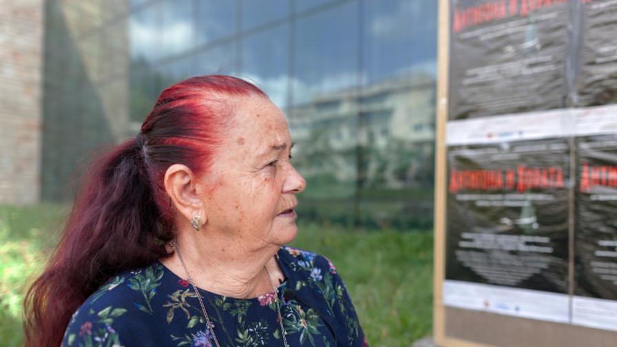 Портрети на жени от България, преди да бъдат...