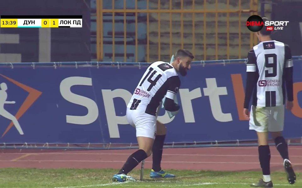 Капитанът на Локомотив Пловдив Димитър Илиев отпразнува по интересен начин