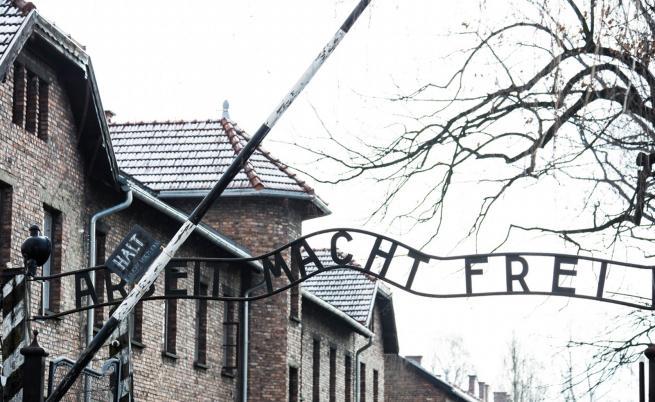 Любовниците от Аушвиц: историята, която трогна света