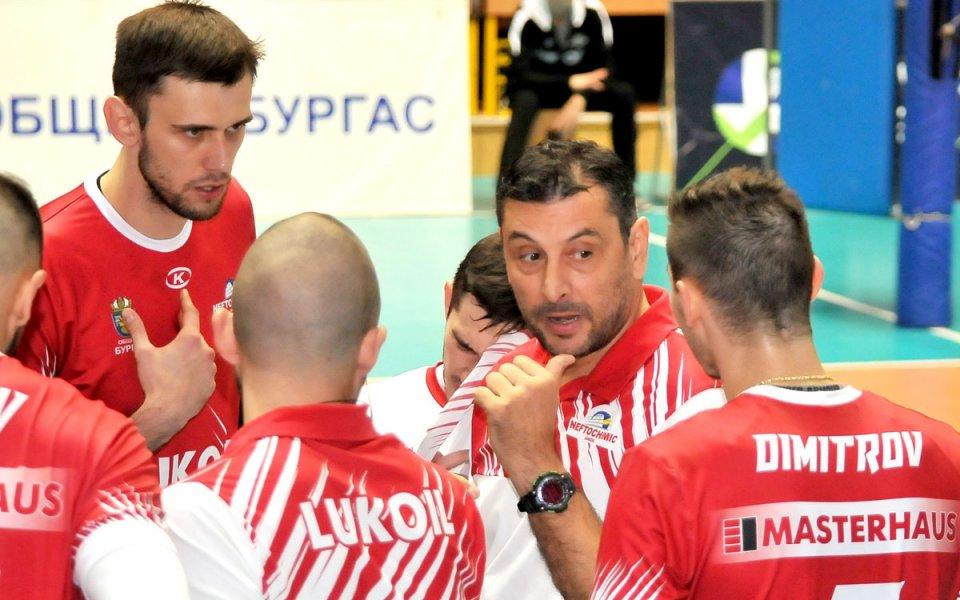 Домакинът на турнира за Купата на България по волейбол при