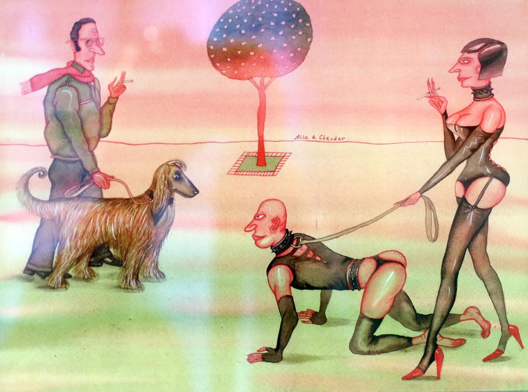 <p>Алла и Чавдар Георгиеви Разходка с куче</p>