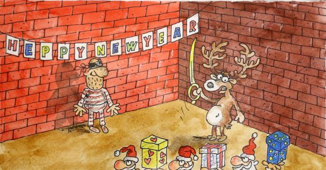 Любопитно 101 смешинки са карикатурите, които всеки ще иска Български