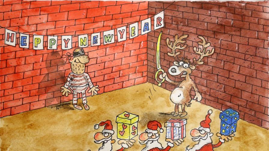 101 смешинки са карикатурите, които всеки ще иска