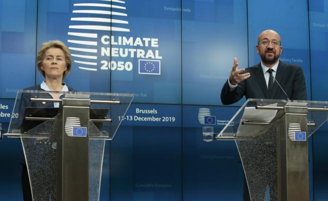 """Лидерите на ЕС се споразумяха за """"Зелената сделка"""""""