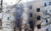 Взрив в Германия, загинал, десетки пострадали