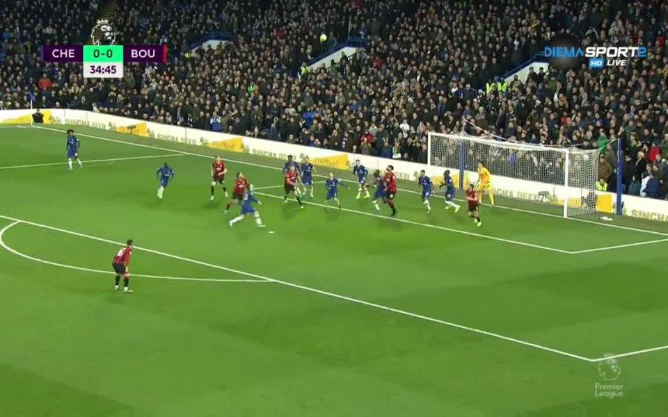 Челси и Борнемут изиграха интересна първа част на мача помежду