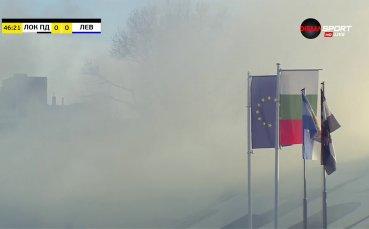 Синьо пирошоу спря за кратко дербито Локо - Левски