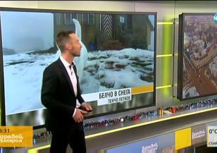 Прогноза за времето (16.12.2019 - сутрешна)