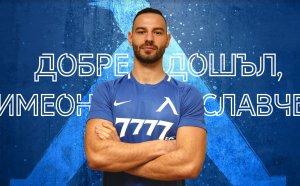 Славчев: Левски е клубът на сърцето ми, не съм имал оферта от Гриша Ганчев