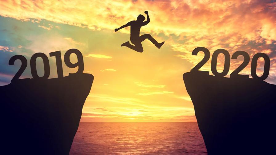 <p>Предсказанията за 2020 г. на ГЕРБ, БСП и ДПС</p>
