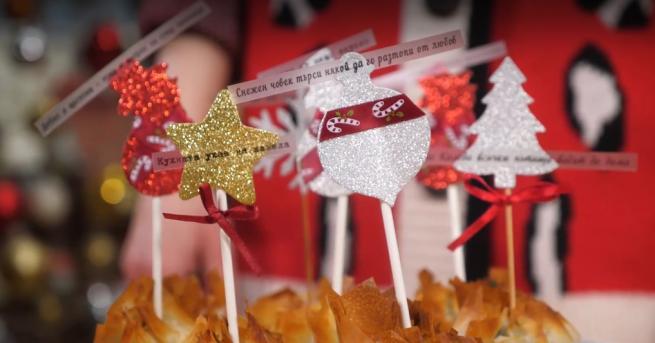 Коледа Банички с късмети, щастлива коледна рецепта Рецепта за коледни