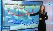 Прогноза за времето (28.12.2019 - централна емисия)