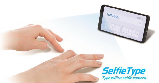Технологии Samsung подготвя виртуална селфи клавиатура Компанията ще покаже няколко