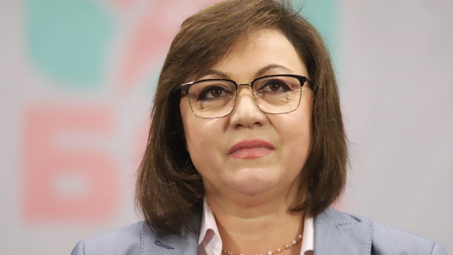Нинова отрича да е имала обща среща с Божков и Златев
