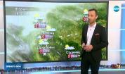 Прогноза за времето (01.01.2020 - обедна емисия)