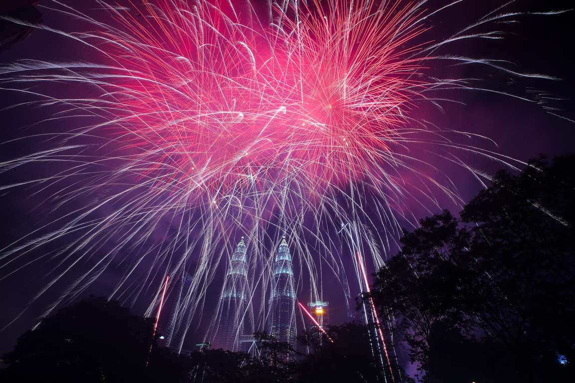 <p>Малайзия</p>
