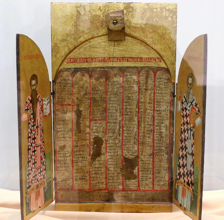 <p>Кремиковски поменик-триптих (втора половина на XVI век)</p>