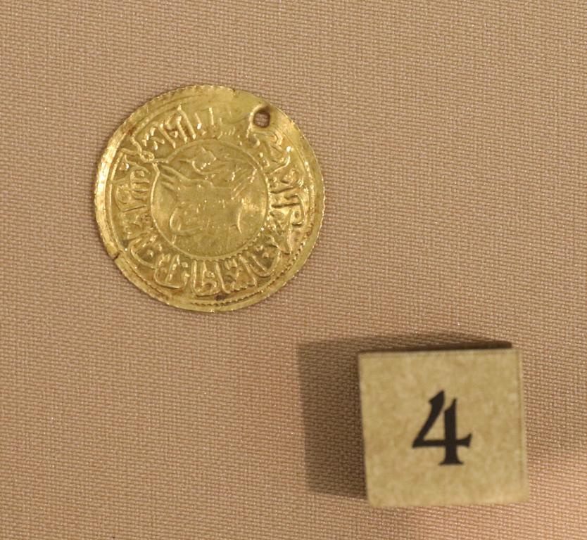 <p>Златна монета на султан Махмуд II (1808-1839 г.)</p>