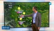 Прогноза за времето (10.01.2020 - обедна емисия)