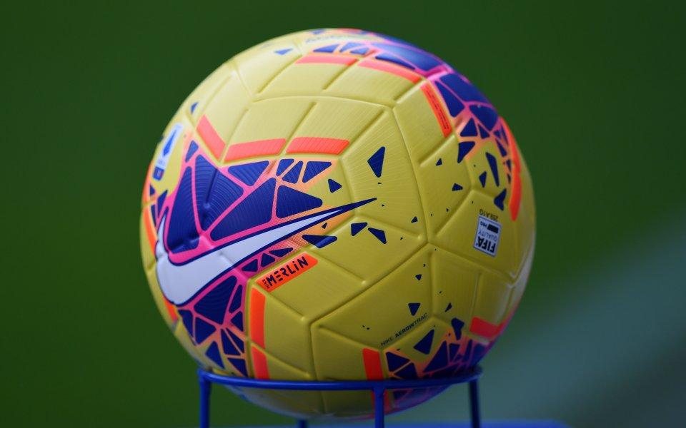 БФС ще се опита да осигури най-добрата възможна топка...