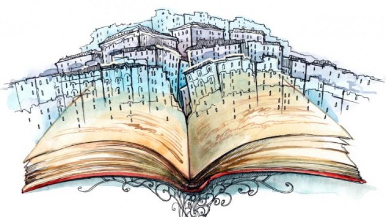 книга изкуство