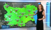 Прогноза за времето (12.01.2020 - обедна емисия)